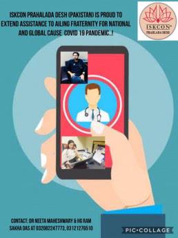 Devotee Doctors Consult Online in Pakistan