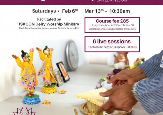 Deity worship @ home – UK online course
