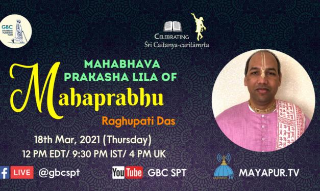 Mahabhav Prakash lila of Mahaprabhu