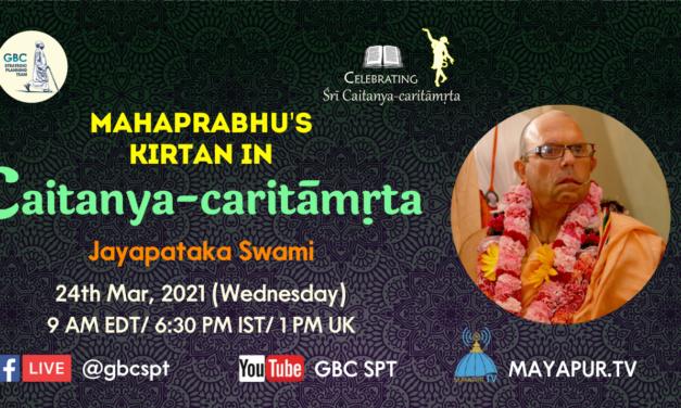 Mahaprabhu's Kirtan In Caitanya-caritāmṛta