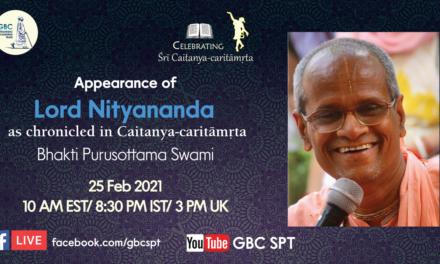 Appearance of Lord Nityananda as chronicled in Śrī Caitanya-caritāmṛta