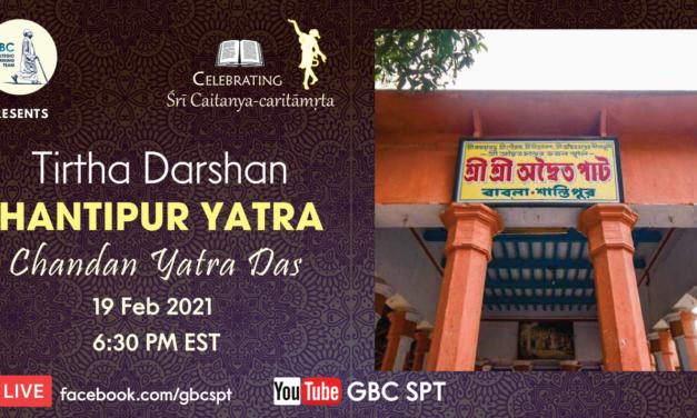 Tirtha Darshan -Shantipur Yatra