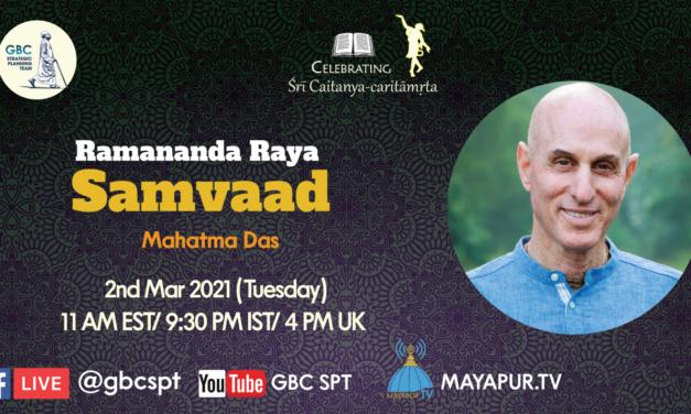 Ramananda Raya Samvaad