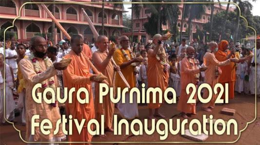 Gaura Purnima 2021 Festival Inauguration (Mayapur)