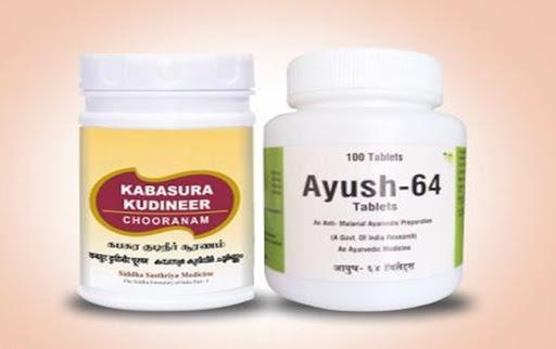 Ayush 64 and Kabasura Kudineer