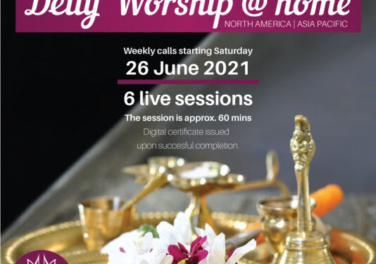 Deity Worship @ Home Online Course for North America – June/July 2021