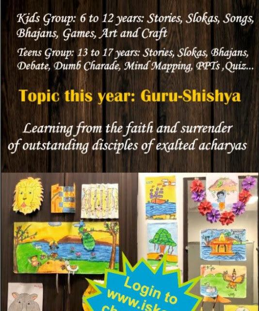 ISKCON Chennai Childrens' Program