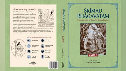 Srimad-Bhagavatam: A Comprehensive Guide for Young Readers Releases New Paperback Editions
