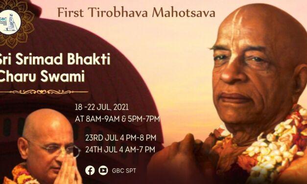 HH Bhakti Charu Swami Tirobhava