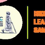 ISKCON Leadership Sanga 2022 Announcement