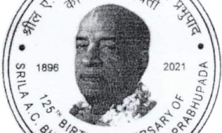 Govt of India Notifies Srila Prabhupada 125th Anniv Coin