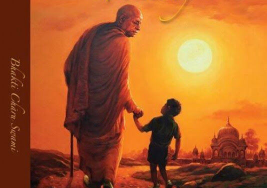 """HH Bhakti Charu Swami's book (autobiography) """"OCEAN OF MERCY"""" free to download"""